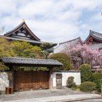 Thiết kế nhà kiểu Nhật – trào lưu mới trên thế giới